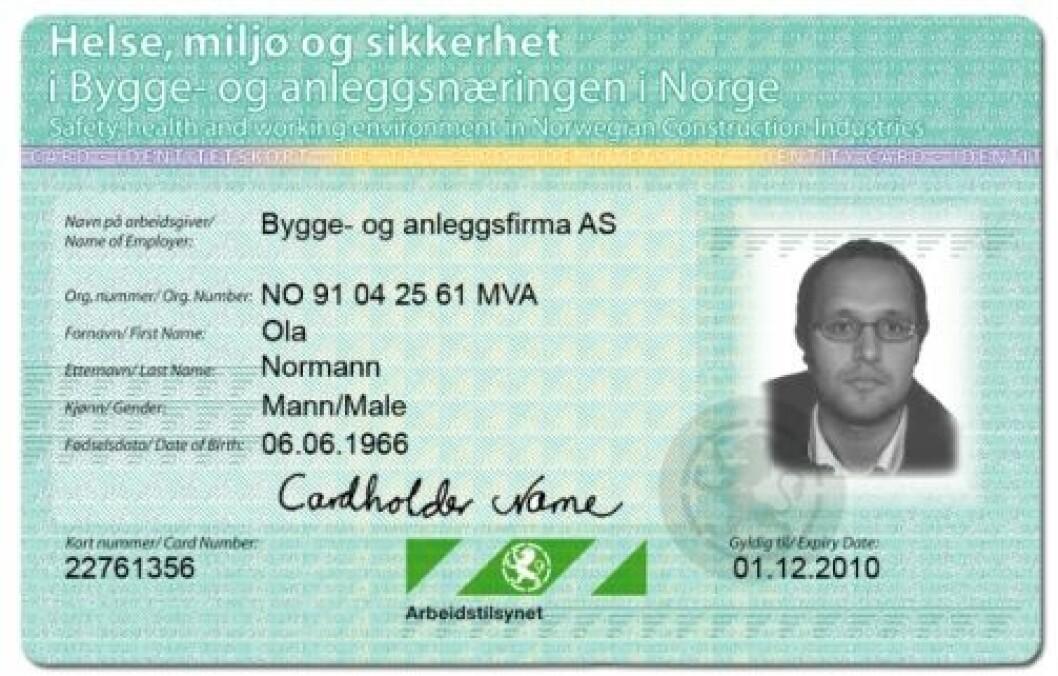 byggekort ID-kort