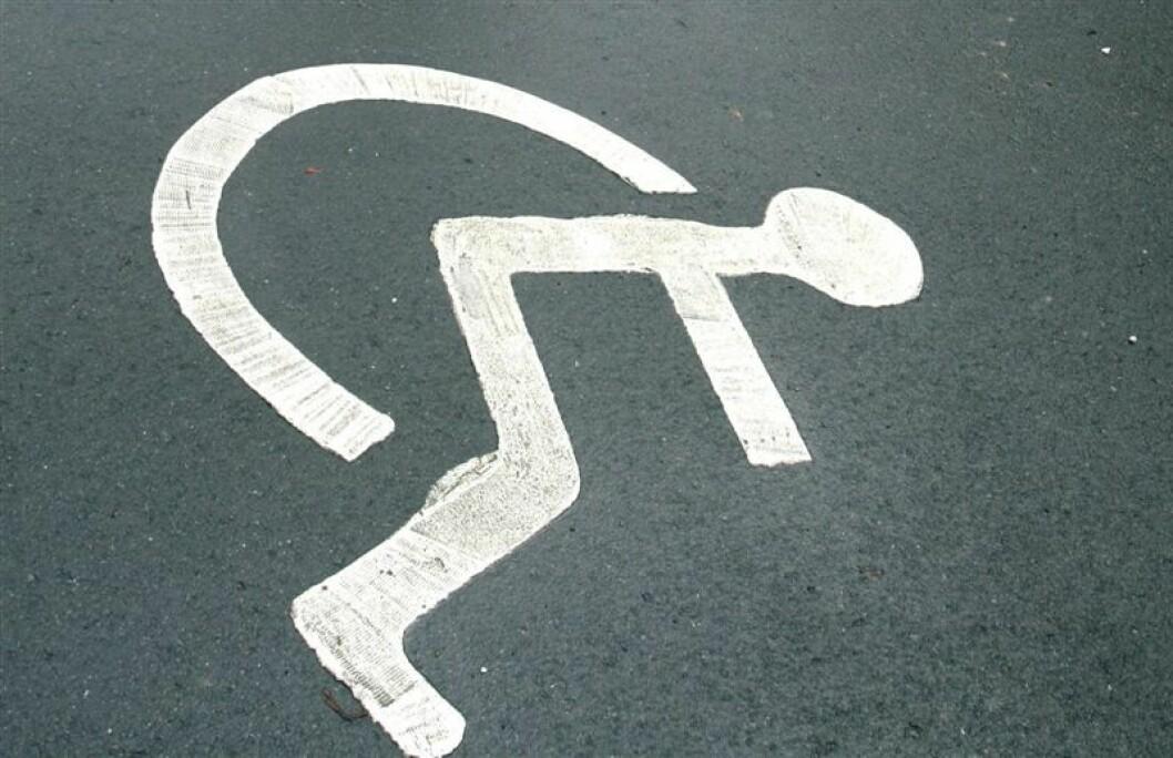 funksjonshemmet- (bredde)