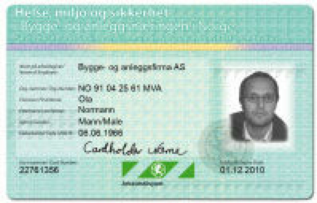 IDCard_small