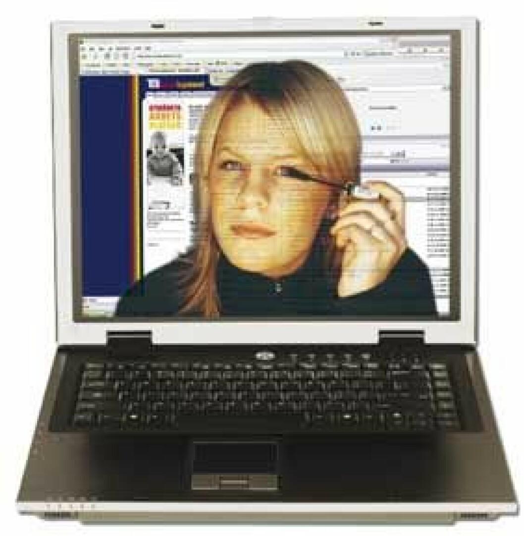 Dataskjerm laptop (Illustrasjon: Simon Sakkestad Storebakken)
