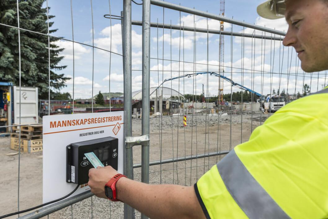 Adgangskontroll til bygg og anlegg sikrer de ansattes arbeidshverdag. (Illustrasjonsfoto: Infobric)